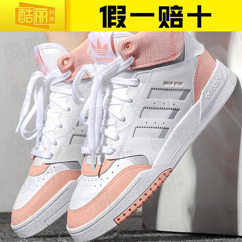 阿迪达斯三叶草女鞋 DROP STEP高帮运动休闲鞋板鞋 EG3634 EE6536