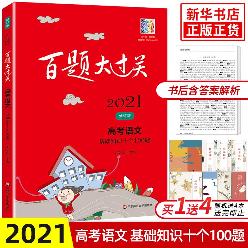 Книги о коллекционировании мебели Артикул 570162557138