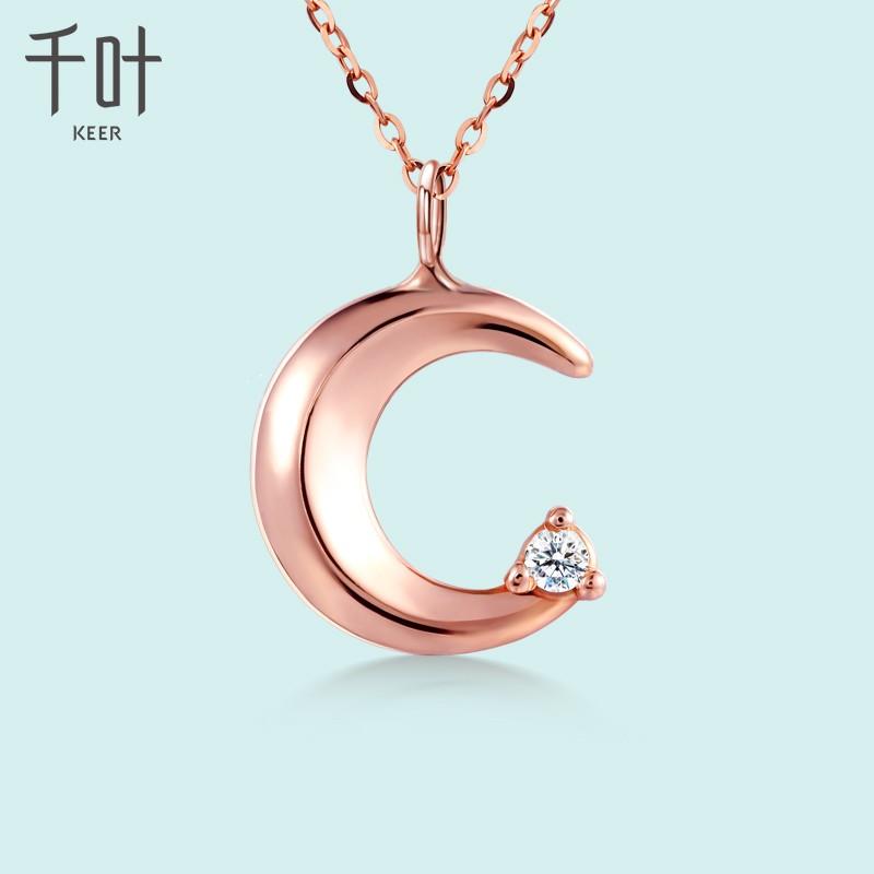 千叶珠宝18K金钻石项链链牌玫瑰金吊坠含链子星月1女士首饰品颈饰