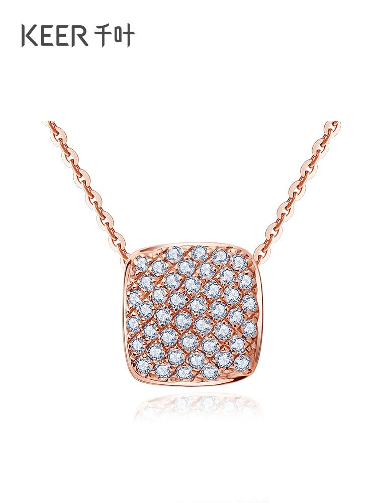 千叶珠宝 18K金钻石吊坠平方挂坠玫瑰金
