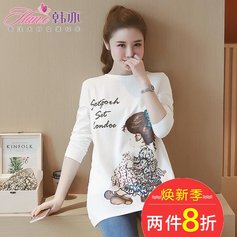 韩亦 2018秋季新款胖妹妹t恤中长款 胖mm长袖打底200斤大码女装