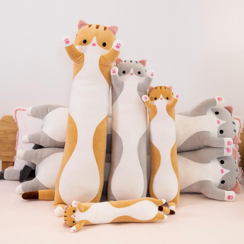 可爱猫咪毛绒玩具抱枕长条枕猫公仔床上玩偶布娃娃生日礼物送女孩