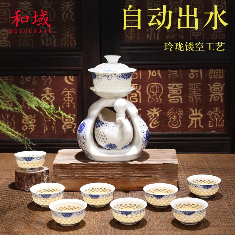 和域 整套防燙全半自動茶具套裝玲瓏青花鏤空陶瓷功夫懶人茶器