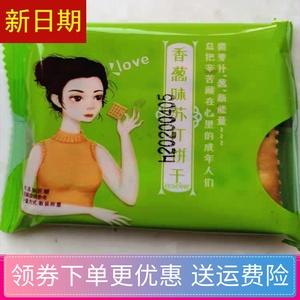 促销装新日期欧贝拉香葱苏打饼干整箱小包装香酥咸味低无糖精代餐