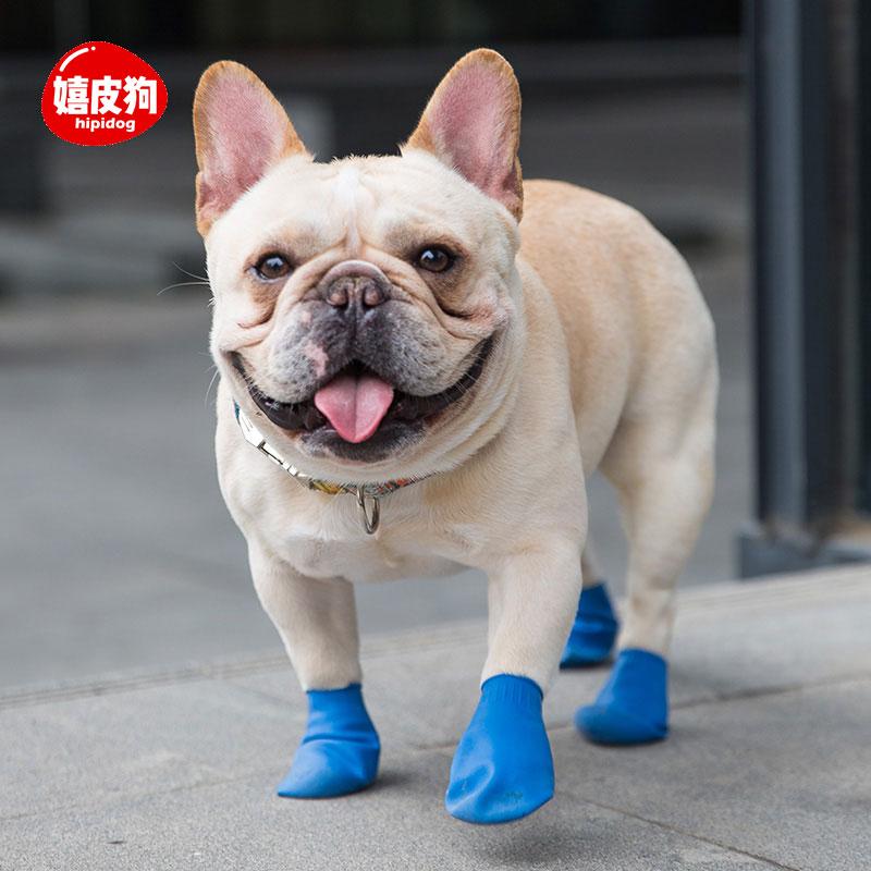 宠物泰迪狗狗鞋子防水防掉雨鞋夏季脚套小型犬狗不掉防脏通用比熊