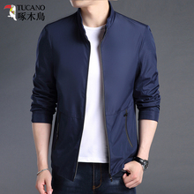 Woodpecker autumn men's coat New Youth top Korean Trend jacket handsome casual baseball suit trendy man
