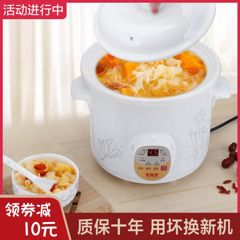 全自动煲汤锅煮粥神器陶瓷养生砂锅