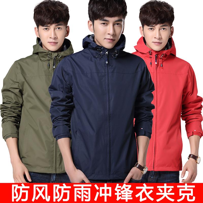 Mens spring and autumn pure color windbreaker travel jacket youth student loose large jacket windbreak raincoat
