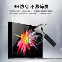 mac苹果M1芯片macbook电脑air13寸新款pro16寸笔记本pro13.3屏幕保护贴膜12高清15.4钢化膜贴膜防刮全屏配件