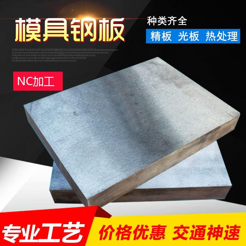 Изделия из стали Артикул 580980050518