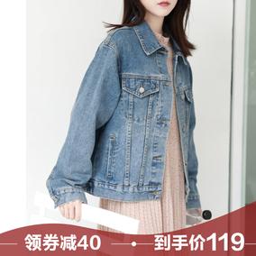 lili女2021春装新款短款原宿牛仔服