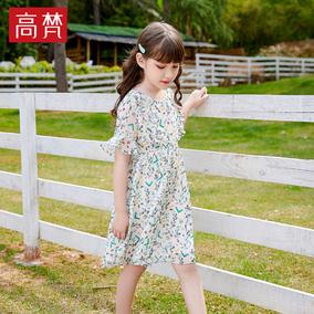 雪纺夏款2020新款韩版洋气儿童裙子