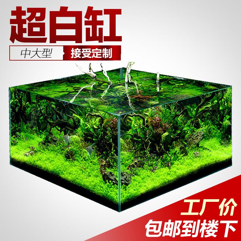 鱼缸小型客厅家用生态造景水族箱装饰懒人免换水桌面超白玻璃鱼缸