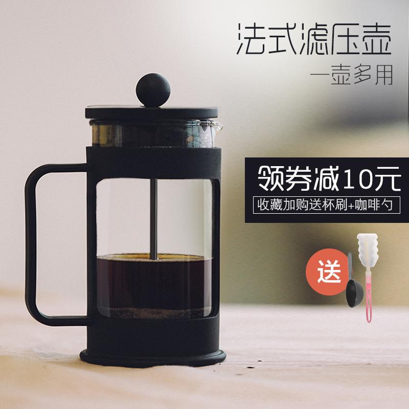 muggeq玻璃咖啡过滤器冲茶器法压壶