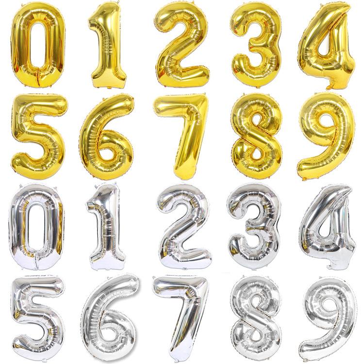 40寸铝膜数字超大宝宝1周岁2气球11月06日最新优惠