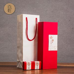 茶叶包装盒牛皮纸环保通用茶叶通用包装礼盒福鼎白茶随手礼长条盒