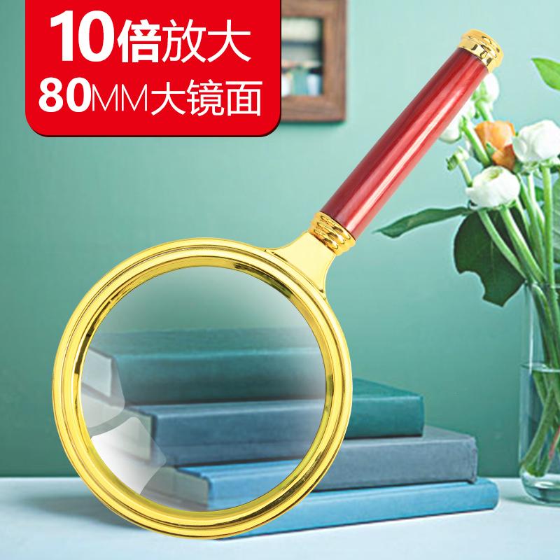 10倍儿童学生便携高清放大镜80MM老人阅读鉴定 高清手持光学Singl