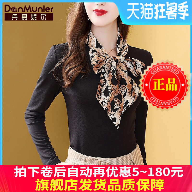 Damuniers new fall 2019 tight and slim fit with leopard pattern stitching bow bottom top for women
