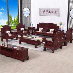 东阳组合酸枝木客厅整装红木沙发