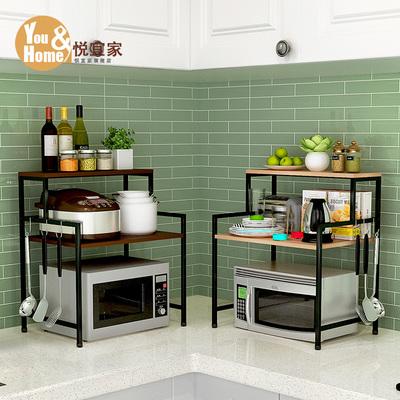 厨房置物架 微波炉家用落地多层储物架 油盐酱醋调味料收纳架子