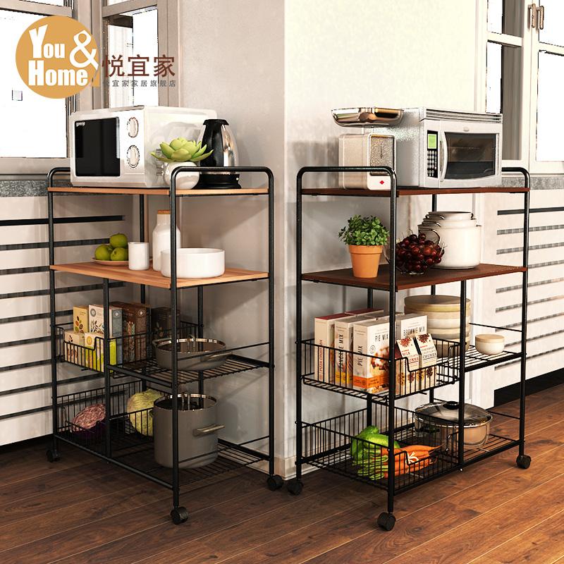 悦宜家 厨房置物架厨房用品收纳架层架落地多层置物架微波炉架子