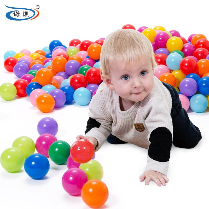 諾澳海洋球 彩色球寶寶玩具球波波球 兒童海洋球池波波池加厚