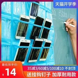 手机存放袋收纳袋挂袋墙挂式透明放手机袋子幼儿园药袋门后卡袋