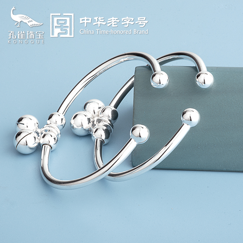 Peacock jewelry bell mouth Baby Bracelet Pure Silver Anklet children silver bracelet baby full moon gift children Silver Bracelet
