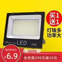 led投光灯防水庭院户外灯室外工地工程路灯照明灯探照灯广告射灯