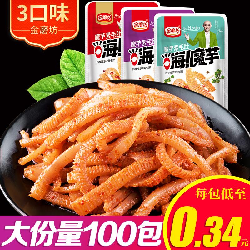 金磨坊魔芋爽素毛肚50包香辣味素肉辣条麻辣小零食网红魔芋丝食品