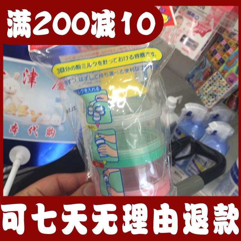 现货日本本土Pigeon/贝亲彩色三层奶粉盒/便携盒母婴店原装采购