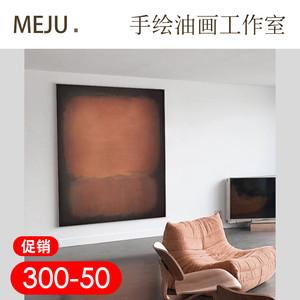 纯手绘定制极简抽象油画墙面装饰画