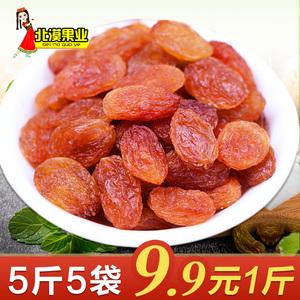 北漠果业女人香葡萄干小袋装新疆特产无籽玫瑰红5斤免洗红提子干