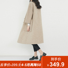 Anti-season woolen Hepburn Style Spring 2019 High-end Plaid mid-long double-sided woolen overcoat and cashmere cashmere jacket