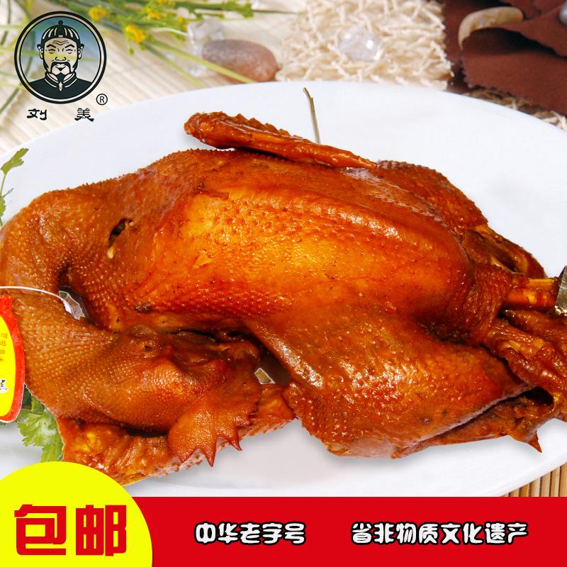 刘美烧鸡乐亭特产750g熏鸡扒鸡烤鸡真空装熟食小吃鸡肉零食礼品