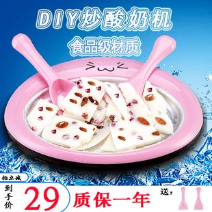 炒酸奶机家用小型炒冰机儿童自制炒冰淇淋机冰盘炒雪糕机免插电价格