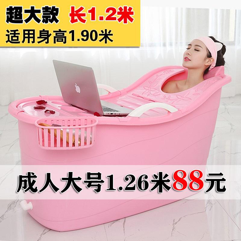 特大号成人沐浴桶儿童洗澡桶加厚塑料保温家用浴缸浴盆大人泡澡桶