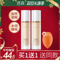 Transmittance Foundation Liquid Moisturizing Concealer Brightening Makeup pre-milk control bb Cream Female student Makeup Artist Special Products cc Cream