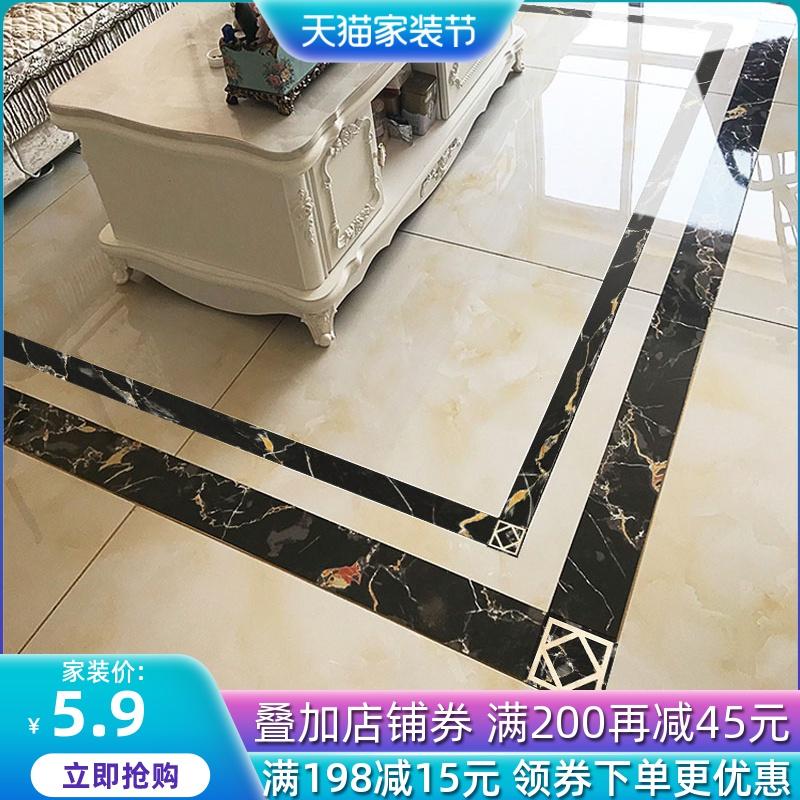 走廊地贴装饰自粘地面瓷砖线条客厅玄关波导线贴纸边框线防水耐磨
