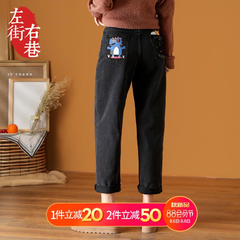 老爹牛仔裤女宽松直筒秋2020新款高腰显瘦印花黑色哈伦裤女士裤子
