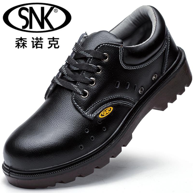 电焊工劳保鞋官方网店