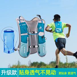 奥尼捷户外越野跑步装备双肩背包超轻男女马拉松水袋水壶徒步5L小图片