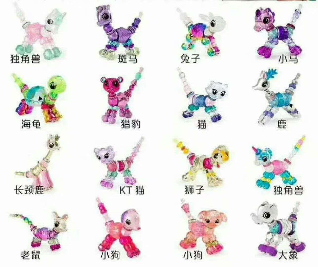 日韩新款时尚设计师超萌辟邪变形独角兽魔法动物手镯宝宝亲子手链
