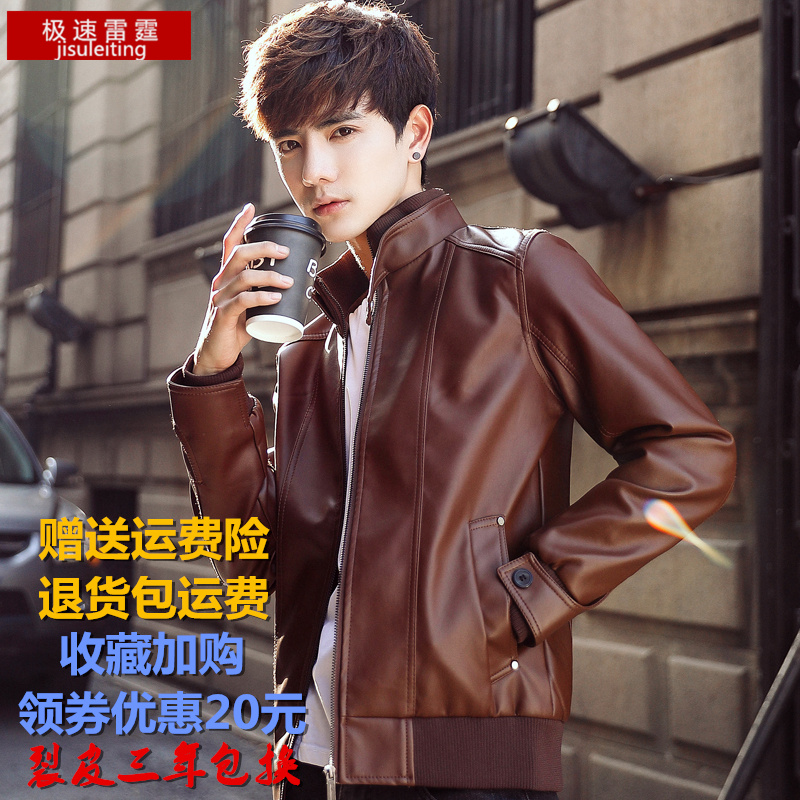 Spring mens leather large new Haining PU leather jacket handsome Plush thickened mens formal motorcycle coat winter
