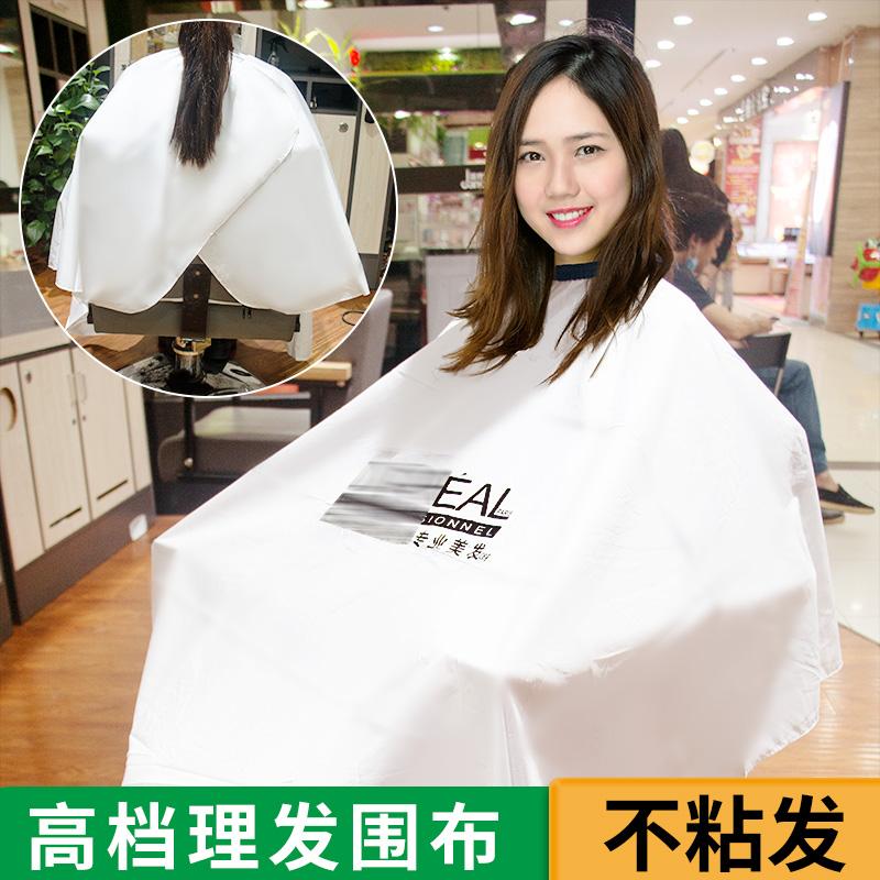 Накидки для стрижки волос Артикул 536662814388