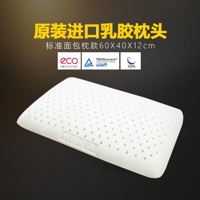 意大利越南原装进口天然乳胶枕头面包枕颗粒枕高低枕曲线枕