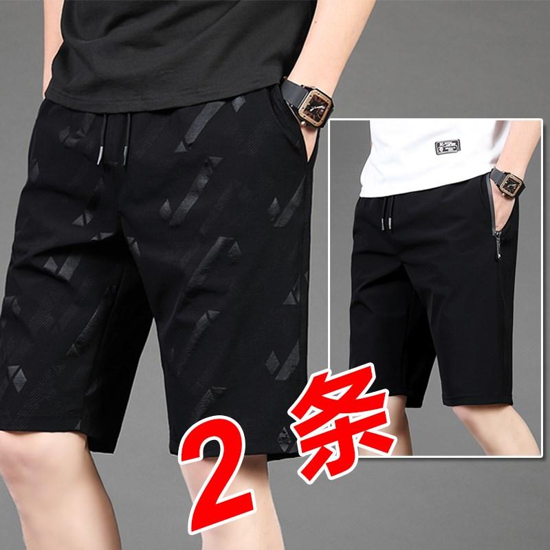 Shorts mens summer Korean fashion versatile mens casual loose straight sports Capri Pants Capri beach pants