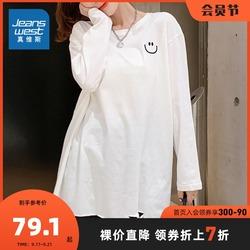 JY真维斯女装 2021秋季新款 潮流笑脸韩版女款打底衫女长袖T恤