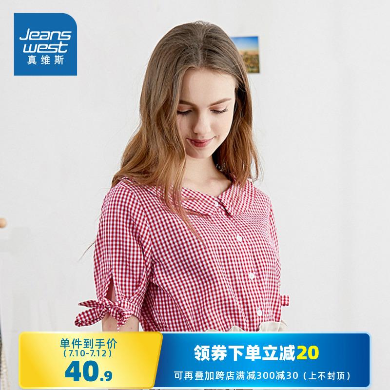 Мужские рубашки Артикул 593038463459