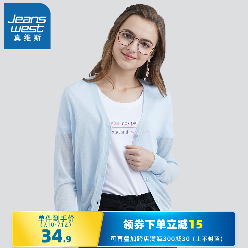 JeansWest Sweater Jacket Women's cardigan thin new solid color long sleeve Korean Edition top women's sweater